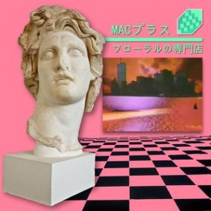Floral_Shoppe_Cover_Art_Vaporwave_Macintosh_Plus