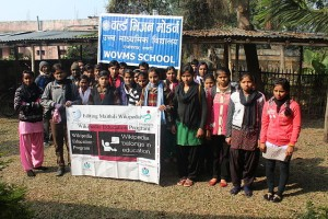 A World Vision High School in Nepal